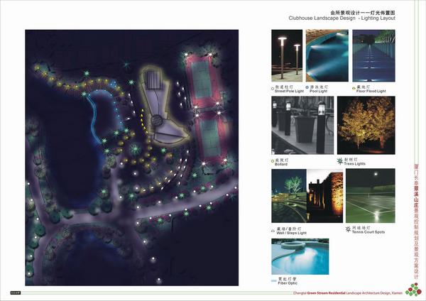翠溪山庄景观设计图